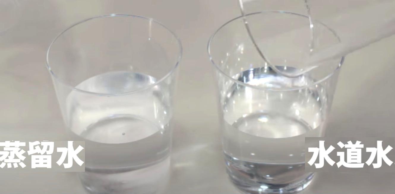 蒸留水を家で作る、メガ キャット